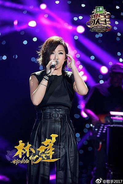 歌手二林.jpg