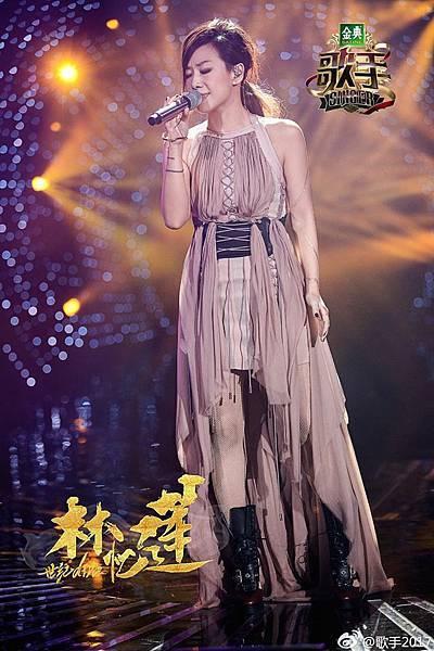 歌手三林.jpg