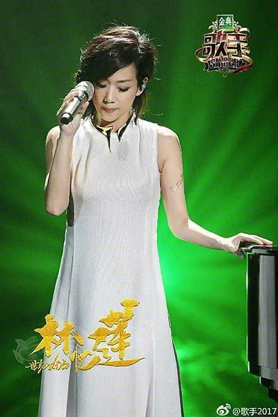 歌手五林.jpg