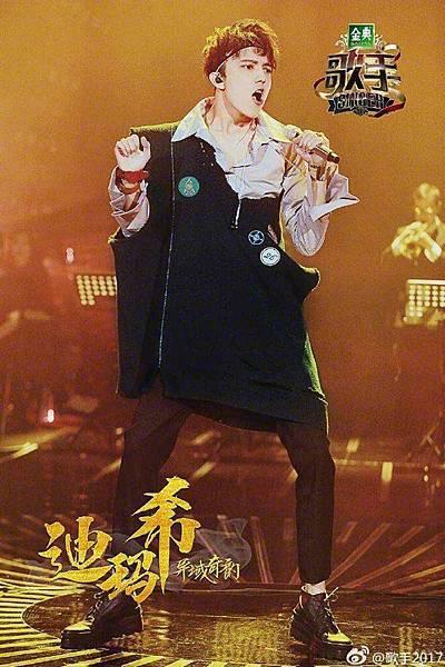 歌手五迪.jpg