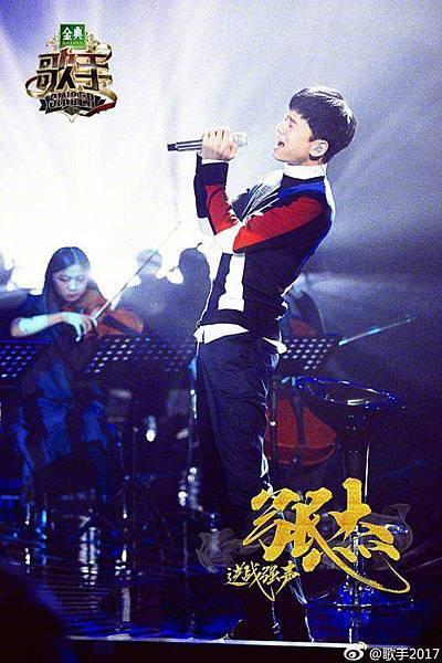 歌手五張.jpg