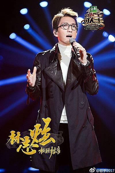 歌手六炫.jpg