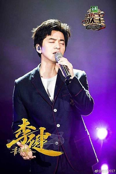 歌手七李.jpg