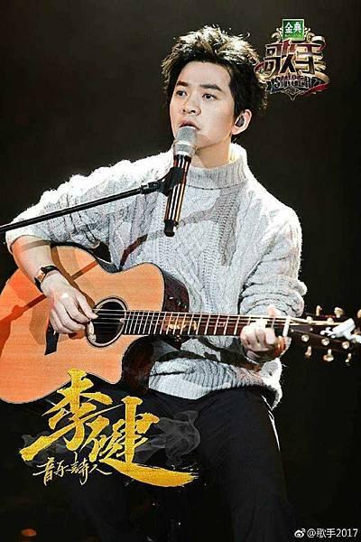 歌手八李.jpg