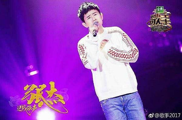 歌手八張.jpg