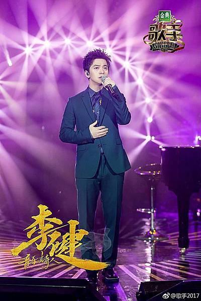 歌手李.jpg