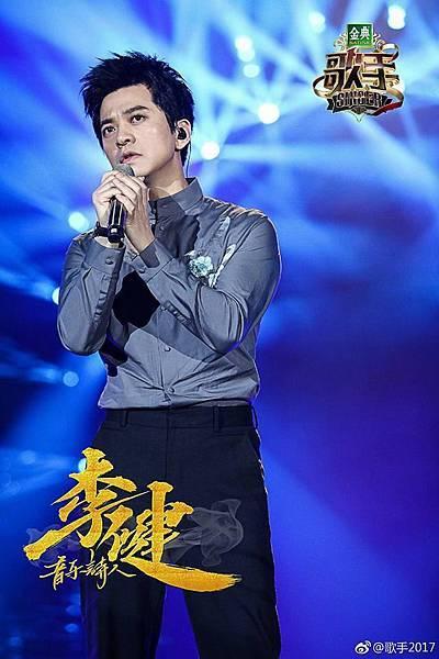 歌手十李.jpg