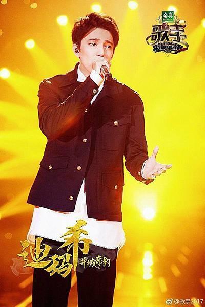 歌手十迪.jpg