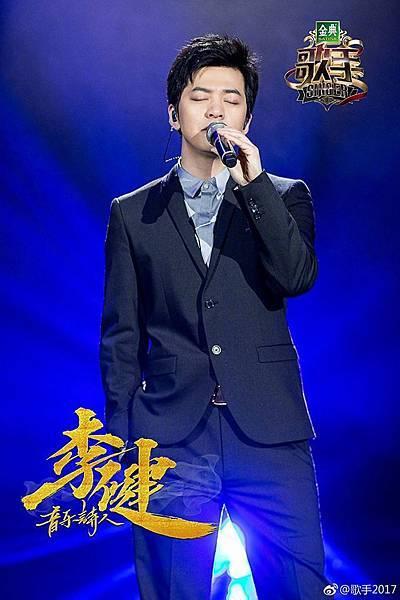 歌手十一李.jpg