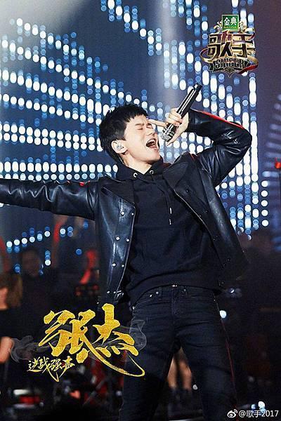 歌手十一張.jpg