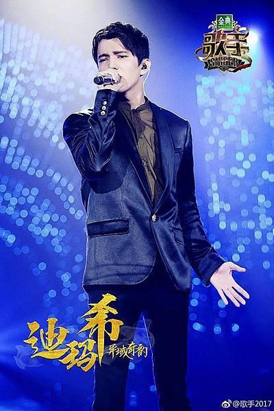 歌手十二迪.jpg