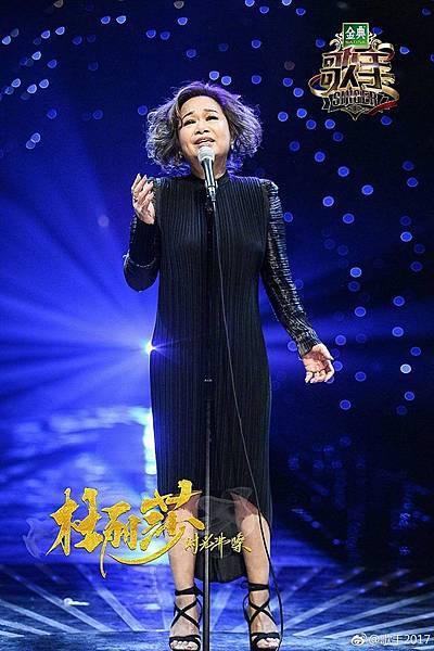 歌手十二杜.jpg