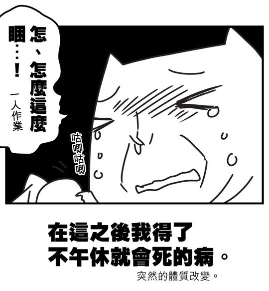 bg_09
