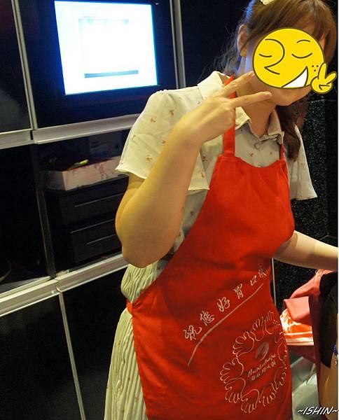 ME-crop.JPG