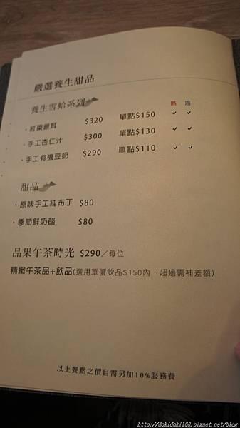 DSC06940.JPG