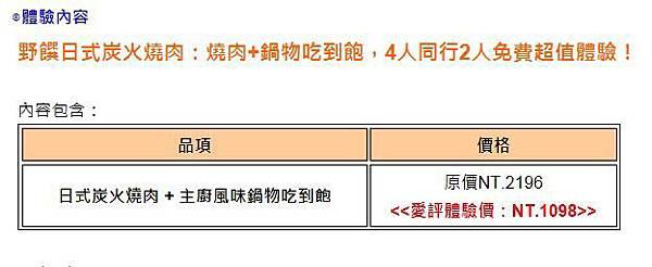 QQ截圖20131212104452