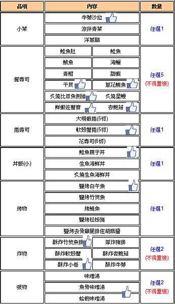 火狐截圖_2015-04-25T08-16-10.314Z_副本