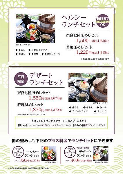 lunch_o201404