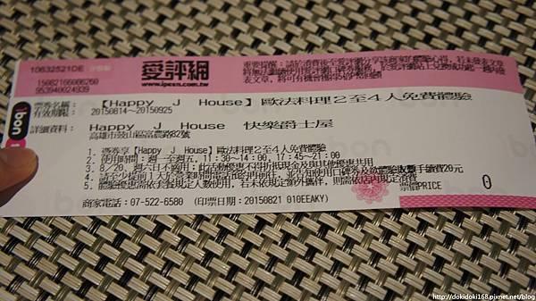DSC04266.JPG