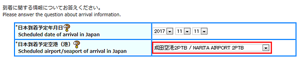 火狐截图_2017-03-04T07-38-28.991Z.png