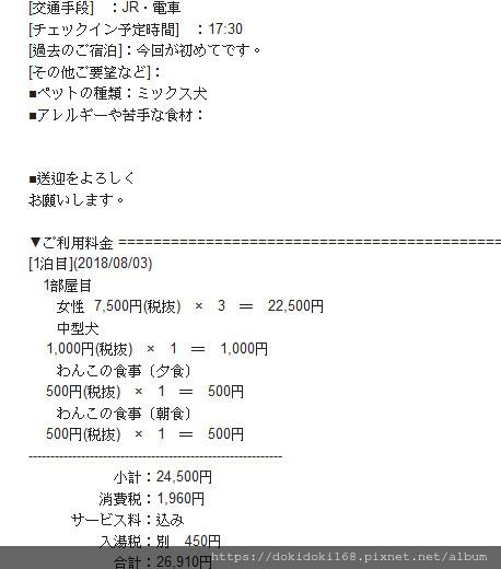 日光1_meitu_1.jpg