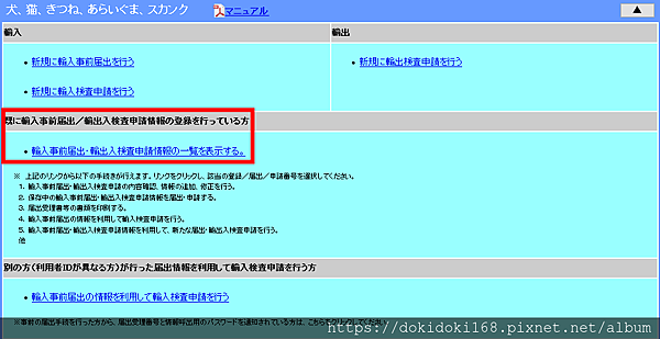 火狐截图_2018-11-24T12-50-12.166Z.png