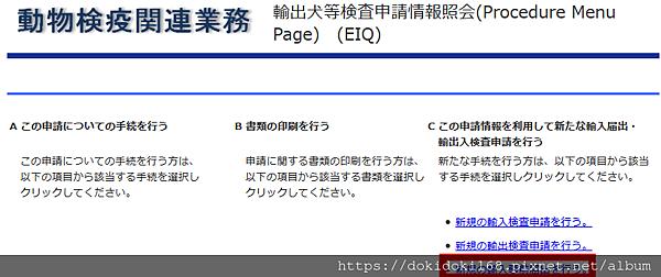 火狐截图_2019-03-26T03-20-19.949Z.png
