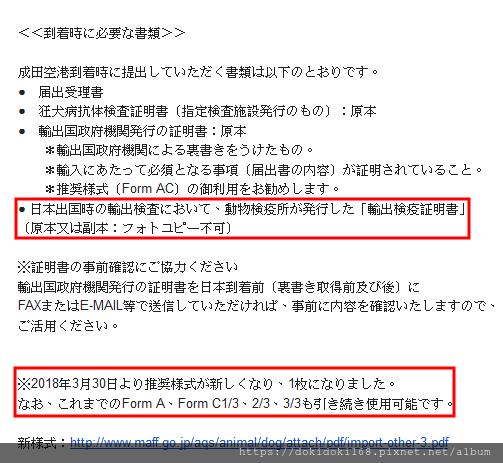 火狐截图_2019-04-14T11-14-40.587Z.png