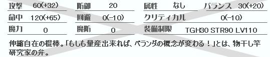 ACleft0614005word.jpg