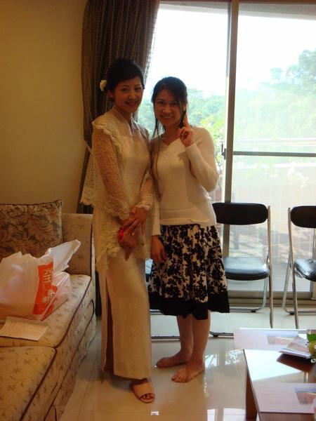 新娘與史蒂芬妮