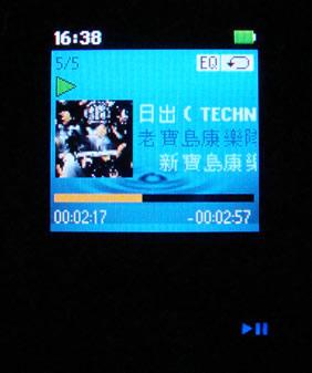 zen_plus.jpg
