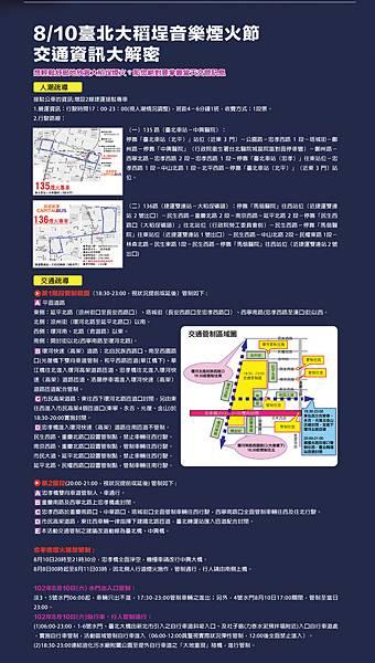 site_new