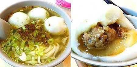 施家鮮肉湯圓(45元)