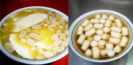 莊豆花湯圓(25元)