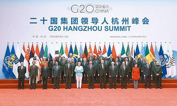 G20共識...全球拚經濟 三管齊下、歐巴馬重申不會跟英國簽FTA
