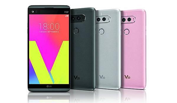 LG-V20-Unveiled-3.jpg
