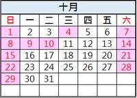 161016-4335-7-cJTns.png