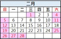 161016-4335-6-dBLHe.png