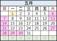 161016-4335-5-cf3Ms.png