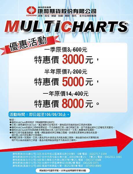 MC_DM0614B.jpg
