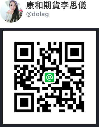 A8187EE6-0D36-4681-8B42-459370C6F159.jpg
