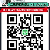 S__3375117.jpg