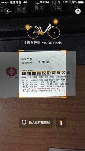 S__3391734.jpg