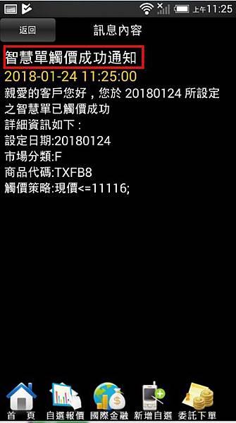 1516766084580.jpg