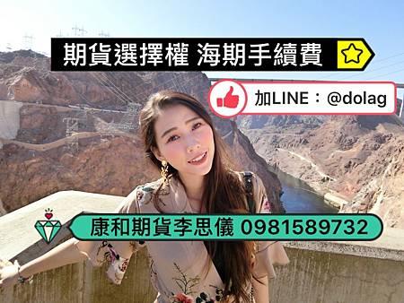 S__4603943.jpg