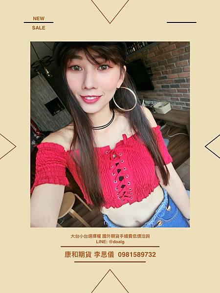 S__9904179.jpg