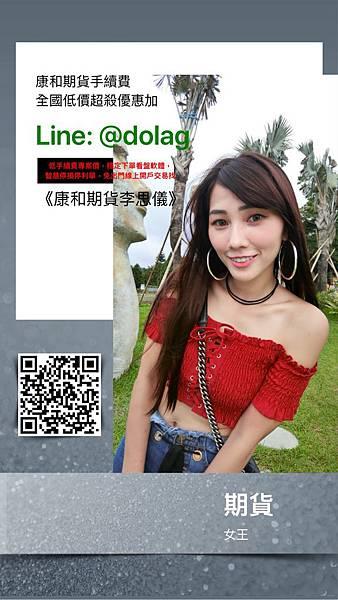 S__9904180.jpg