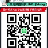 1501206555-1944458822_q (1).jpg