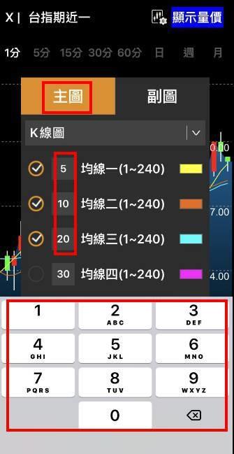 主圖變更參數.jpg