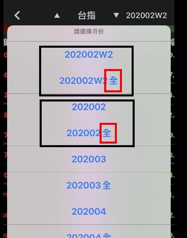 1580955450163.jpg